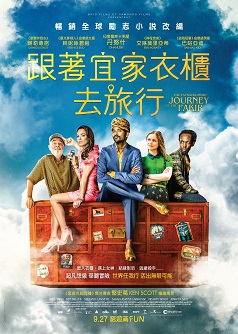 The Extraordinary Journey of the Fakir Movie - Broadway Circuit