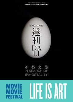 MOViE MOViE Fest: Life Is Art 2019 - Broadway Circuit